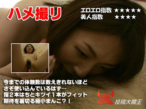 由美 - 「アタシのはキツキツよ」 エロAV動画 Hey動画サンプル無修正動画