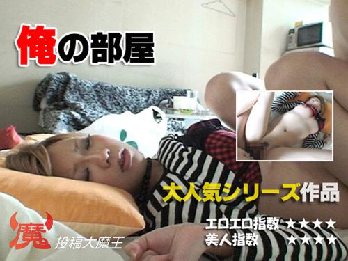 りか - 「エッチな夢」 エロAV動画 Hey動画サンプル無修正動画