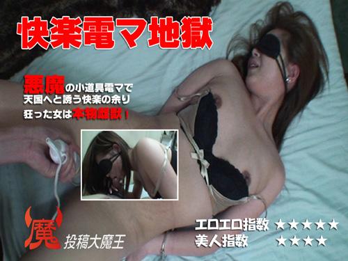 あつこ - 「発情している熟女」 エロAV動画 Hey動画サンプル無修正動画