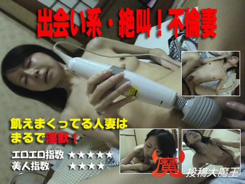 まり - 欲求不満な人妻「恥ずかしい…でもぞくぞくしちゃう!」 エロAV動画 Hey動画サンプル無修正動画