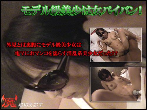 あい - 「清純派モデル級美女はつるつるマンコ!」 エロAV動画 Hey動画サンプル無修正動画