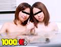 ミク&チサト レズフェティシズム〜ロリフェイス&ロリボディ〜