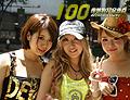 これはマジ必見!しろハメ100作記念プロジェクト第2段・「日本縦断ウルトラ中出しコンパ!」