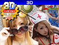 【3D版】しろハメ4周年記念作品「もしも…時間を自由自在に操れたら?」6つのスケベなスチュエーションでバコバコ中出し!(3D版お試しキャンペーン価格)
