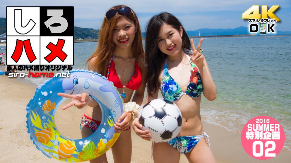 素人ゆうこ 素人みわ 『シーっ!声を出してはダメよ【Summer企画第2段】夏だ!海だ!素人ビキニ女子と行くハメハメ中出し旅行(今だけプライス!)』のダウンロード画像。