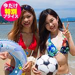 素人ゆうこ 素人みわ 『シーっ!声を出してはダメよ【Summer企画第2段】夏だ!海だ!素人ビキニ女子と行くハメハメ中出し旅行(今だけプライス!)』の DL 画像。