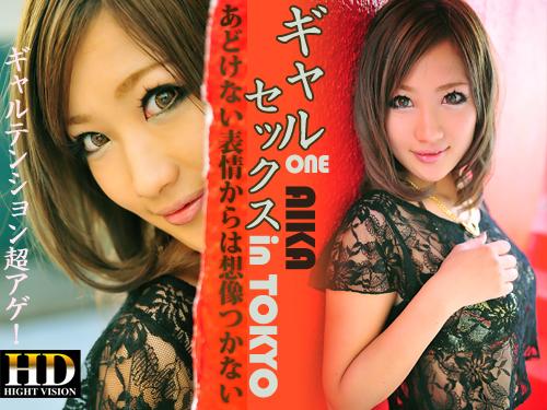 ギャルセックスin Tokyo_One