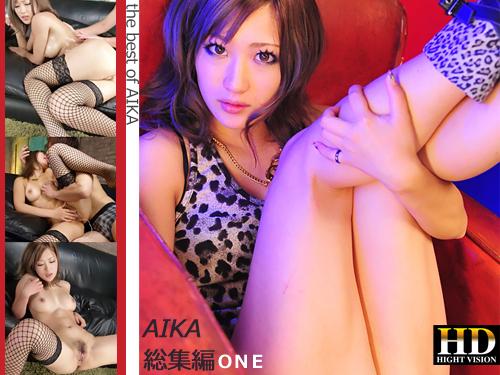 AIKA - The Best of AIKA総集編_One エロAV動画 Hey動画サンプル無修正動画