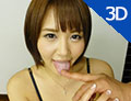 「3D」ぼくと可愛い妹の甘い性活!_Two