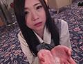 リベンジスイートルーム ~瀬奈まおという受付嬢