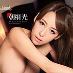 朝桐光 『(新作配信!!なんと!!8/6~8/12スペシャル値段!!)アナル生カン!!!』の DL 画像。
