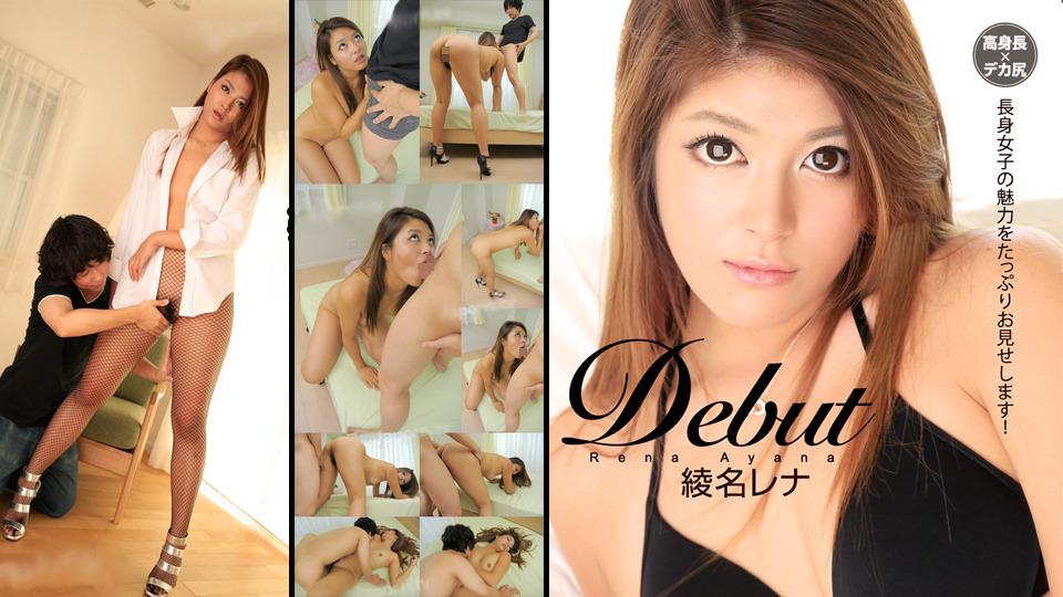 綾名レナ - Debut~背伸びをしてチューしたい高身長女子~ エロAV動画 Hey動画サンプル無修正動画