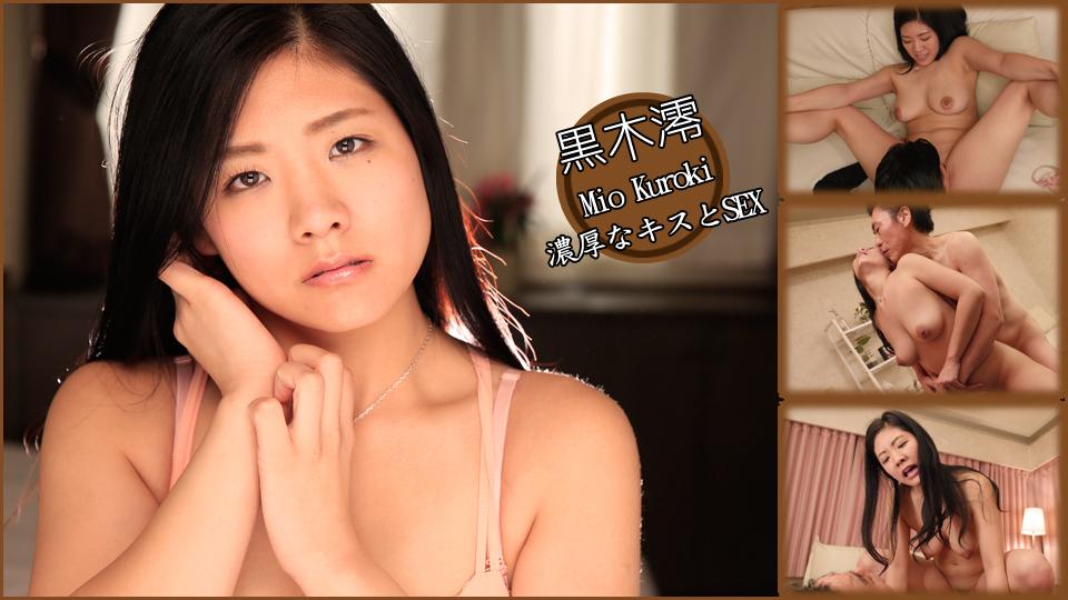 黒木澪 - 濃厚なキスとSEX エロAV動画 Hey動画サンプル無修正動画