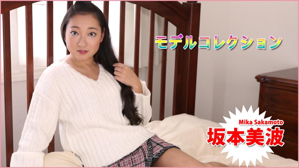 坂本美波 - モデルコレクション エロAV動画 Hey動画サンプル無修正動画