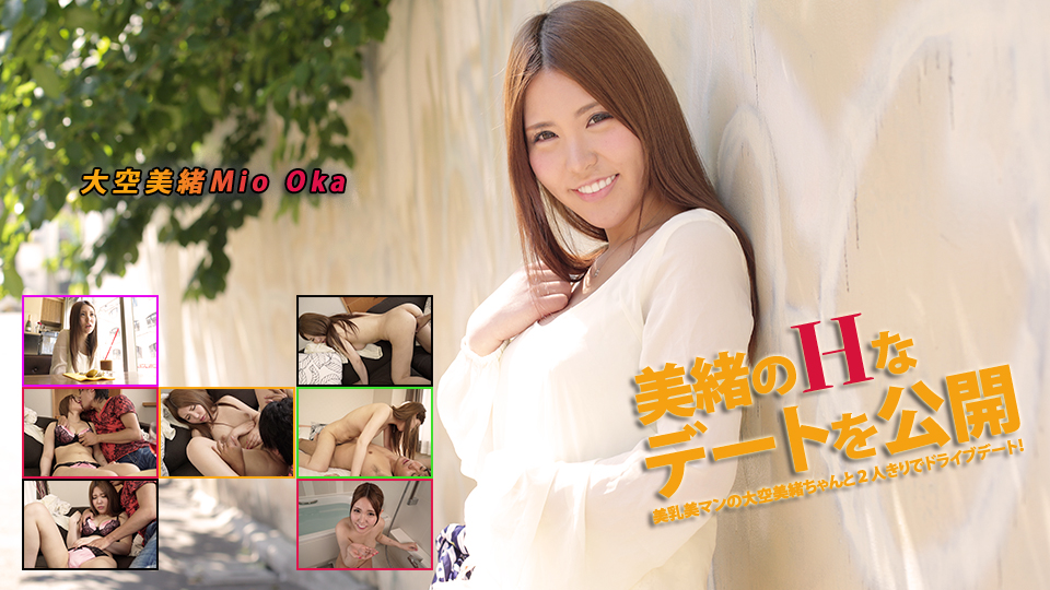 大空美緒 - 美緒のHなデートを公開 エロAV動画 Hey動画サンプル無修正動画
