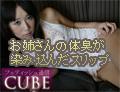 山本広子 他 フェティッシュ通信vol.40