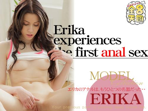 エリカ - エリカのアナルは、もうひとつの名器だった・・ エロAV動画 Hey動画サンプル無修正動画