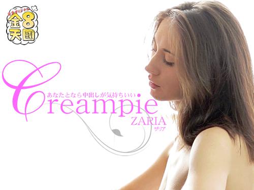 ザリア - ハイビジョン あなたとなら中出しがきもちいい Creampie ZARIA エロAV動画 Hey動画サンプル無修正動画