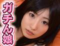 アナルを捧げる女DX 〜ARISA〜