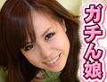 アナルを捧げる女DX 〜SEIKO〜