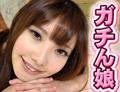 りこ他 THE KANCHOOOOOO!!!!!! スペシャルエディション2