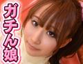 アナルを捧げる女DX 〜YUI・MISAKI〜