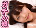 アナルを捧げる女DX 〜FUMIKO〜