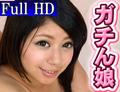 アナルを捧げる女DX 〜RAMU〜