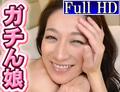 松本まりな 『アナルを捧げる女DX ~ MARINA・MATSUMOTO ~』