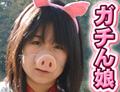M女志願 〜 MIO 〜