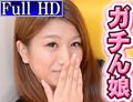 優子 『浣腸脱糞、放ニョウ、初ケツファック! 実録ガチ面接スペシャル』
