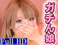 愛華 『超激カワ!!!! 二十歳の妊婦ギャル、まさかの脱糞 実録ガチ面接スペシャル』