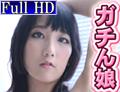 アナルを捧げる女DX ~ ITSUKI ~