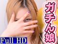 千秋 『衝撃の解禁! 二十歳のキャバ嬢、壮絶ウンゲロアナル!! 実録ガチ面接スペシャル』の DL 画像。