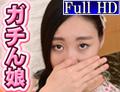 志乃 『アナルを捧げる女DX ~ SHINO COMPLETE ~』の DL 画像。