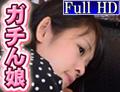 寧々 『麗しの乙女、あゝ脱糞大放ニョウ、ケツファックまで・・・実録ガチ面接スペシャル』の DL 画像。
