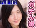 雪乃 『劇的ビフォーアフター! キレイになって脱プン、アナル! 実録ガチ面接スペシャル』の DL 画像。