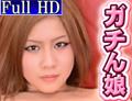 千秋 『M女志願 スペシャルエディション ~ CHIAKI ~』の DL 画像。