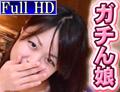 寛子 『クソ飛ばし、初ケツ婦ァッ苦、そのままケツ中出し 実録ガチ面接スペシャル』の DL 画像。