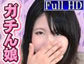 慶子 『初アナル!! なのに気持ちよくなっちゃってそのまんま中出し!!! 実録ガチ面接スペシャル』の DL 画像。