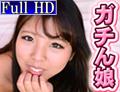柚希 他 『ガンシャされる女たち。』の DL 画像。