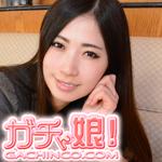 リナ 他 『THE KANCHOOOOOO!!!!!! スペシャルエディション11』の DL 画像。