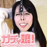 慶子『M女志願スペシャルエディション ~ KEIKO ~』の DL 画像。