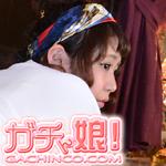 ことり『アナルを捧げる女DX ~ KOTORI ~』の DL 画像。