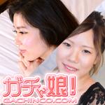 絵里子、杏理『絵里子の浣腸脱プン、杏理のアナル、スペシャルWパック 実録ガチ面接スペシャル』の DL 画像。