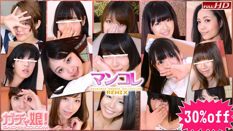heydouga-4037-1091 ナナ 他 – マンコレ・リミックス Part5[★]