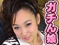 THE KANCHOOOOOO!!!!!! 〜浣腸排泄マニア〜