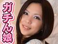 アナルを捧げる女 スペシャルエディション 〜HONAMI〜
