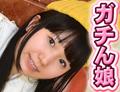 アナルを捧げる女 〜KAGUYA〜