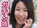 アナルを捧げる女 〜SHIHO〜